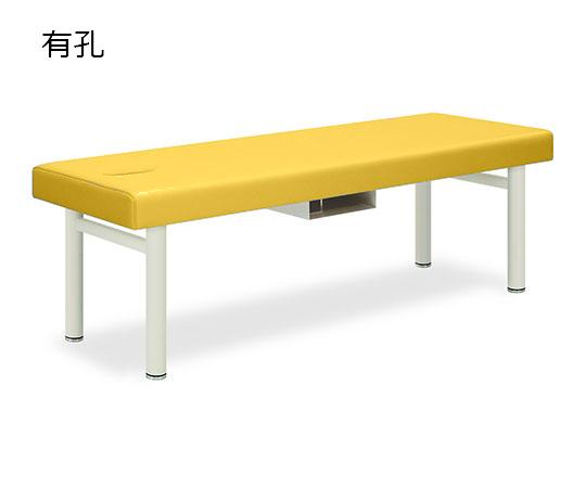 有孔フォルダ 幅55×長さ170×高さ50cm イエロー TB-418U