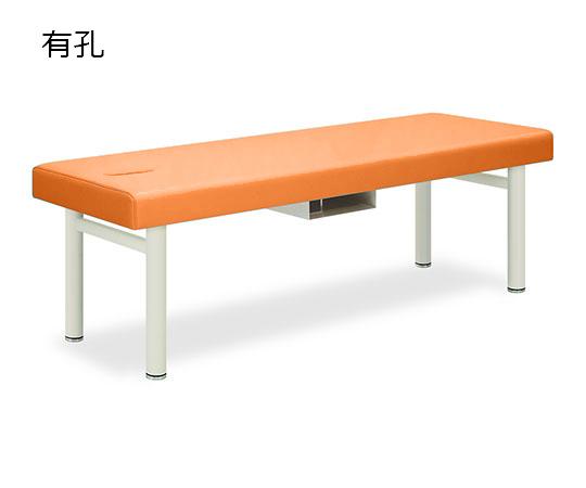 有孔フォルダ 幅55×長さ170×高さ55cm オレンジ TB-418U