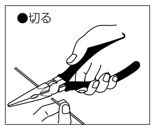 ステンレス製先曲りラジオペンチ成形グリップ SL-150BZ