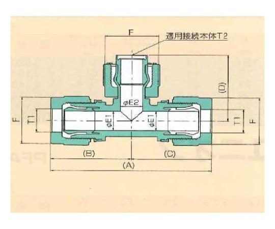 USL・XSPフイッティング ユニオンティアダプタ ミニスペースタイプ