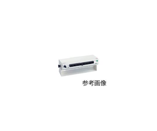 イオナイザー ワイドフローファンタイプ DTRY-ZFU-W23