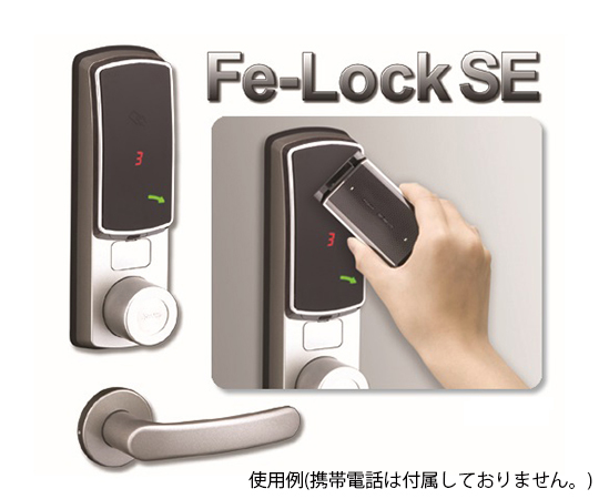 Feロック FESE-65T-SP