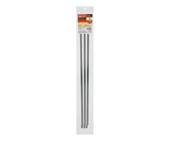 ステンレスバンド 520mm KBNS-N520003