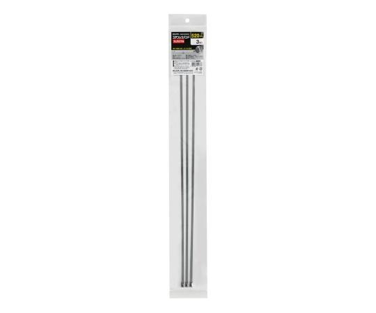 ステンレスバンド 520mm KBNS-S520003
