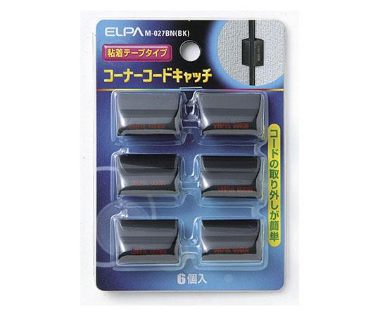 コーナコードキャッチ ブラック M-027BN(BK)