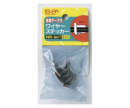 ワイヤステッカー(5入9 KG-20