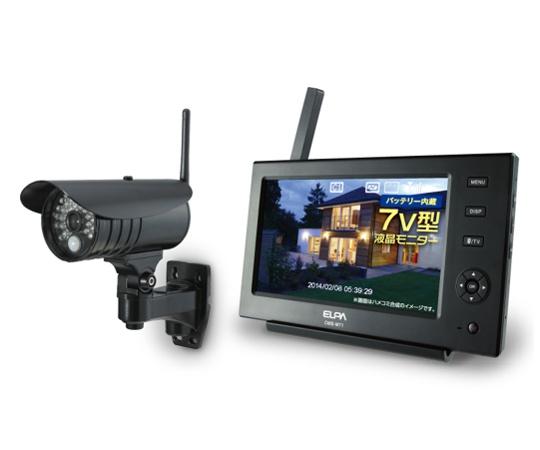 ワイヤレスカメラモニターセット CMS-7110