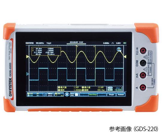 コンパクトデジタルオシロスコープ+デジタルマルチメータ GDS-210