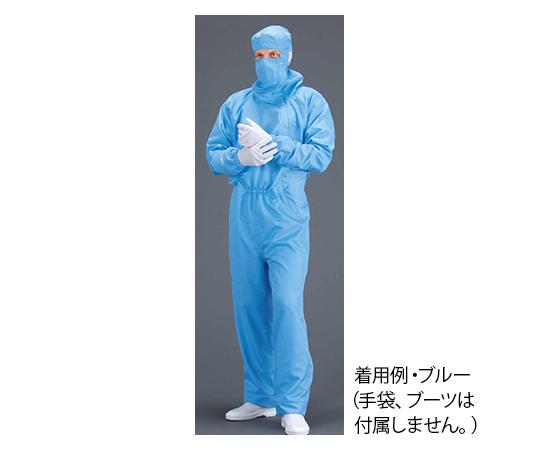 マスク・フード一体型クリーンスーツ ブルー