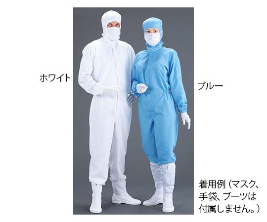 フード一体型クリーンスーツ ホワイト
