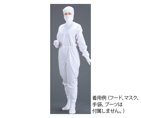 クリーンスーツ 7309 ホワイト