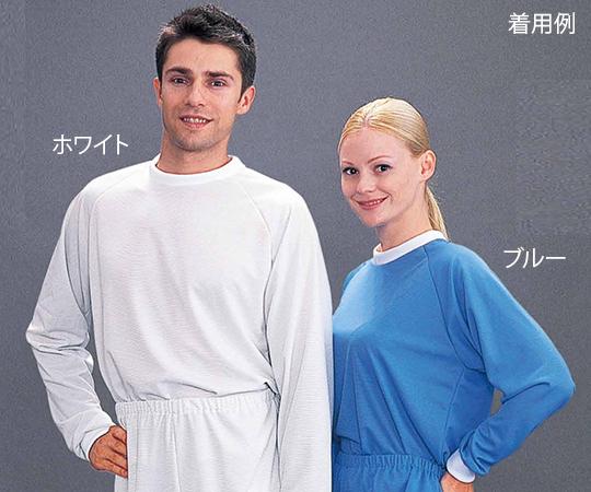 インナーウエア長袖 ブルー 2800/Bシリーズ