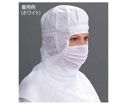 マスク一体型クリーンフード 3800 ホワイト