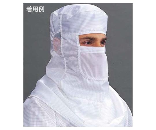 マスク一体型クリーンフード 3095 ホワイト