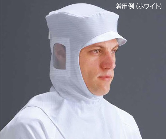 クリーンフード 316 ホワイト
