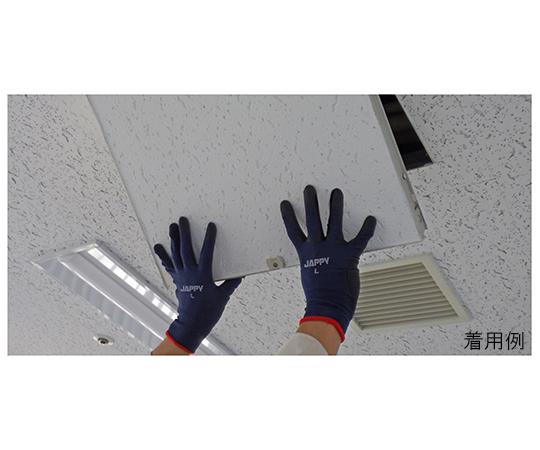 作業用手袋 3双入り JPS-178B-3PS