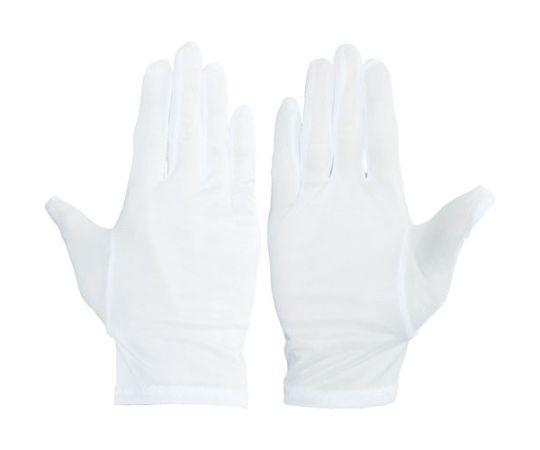 無蛍光ポリエステル手袋 S(12双入) 3611S