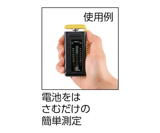電池残量チェッカー CHEBT1