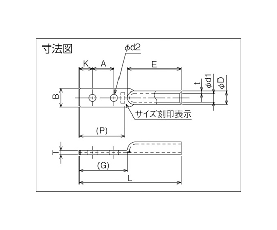 水密型銅管圧着端子 CL3T