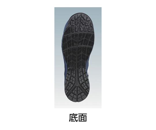ウィンジョブ CP302 インシグニアブルー×ホワイト 25.5cm FCP302.500125.5