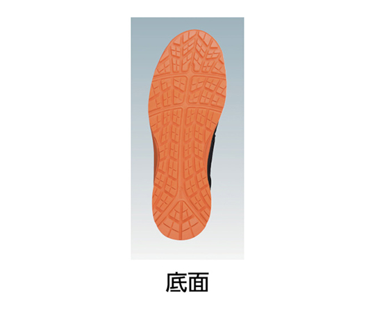 ウィンジョブ CP601 ブラック×シルバー 27.5cm