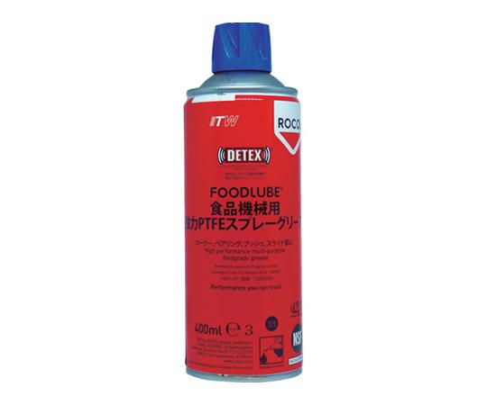 FOODLUBE 食品機械用 強力PTFEスプレーグリース400ml R15030