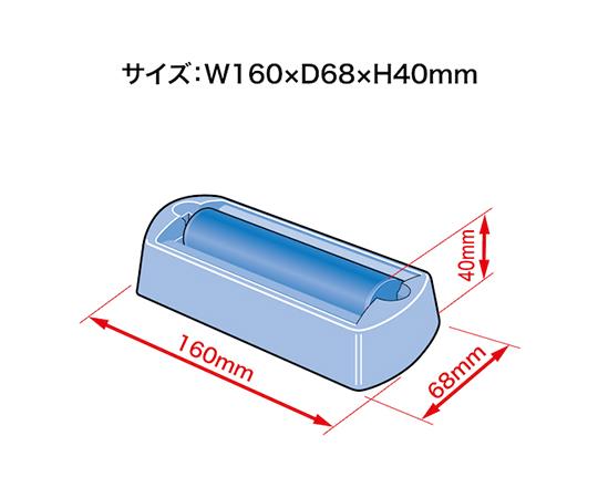 切手ぬらし器 R35