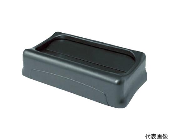 スリムジムコンテナ用フタ スウィング式 グリーン RM1829400GN