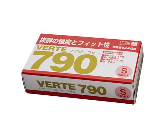 ニトリルディスポ手袋 ベルテ790 100枚入 S VERTE790S