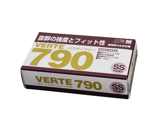 ニトリルディスポ手袋 ベルテ790 100枚入 SS VERTE790SS