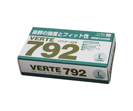 ニトリルディスポ手袋 ベルテ792 100枚入 L VERTE792L