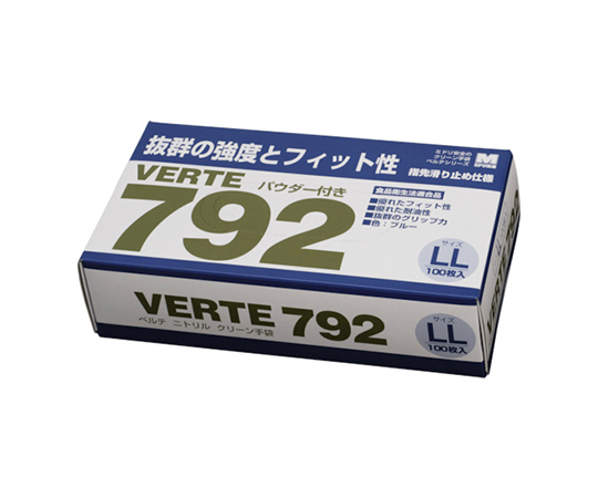 ニトリルディスポ手袋 ベルテ792 100枚入 LL VERTE792LL