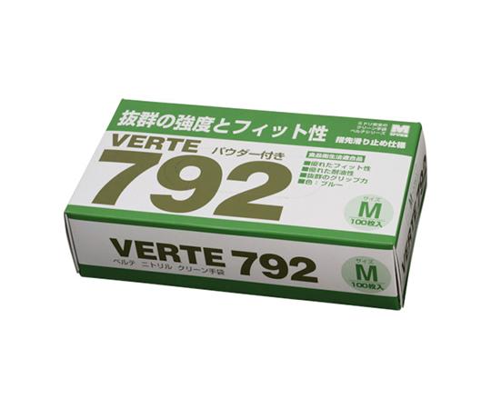 ニトリルディスポ手袋 ベルテ792 100枚入 M VERTE792M