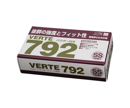 ニトリルディスポ手袋 ベルテ792 100枚入 SS