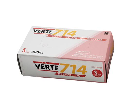 ニトリルディスポ手袋 ベルテ714 300枚入 S VERTE714S