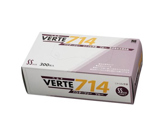 ニトリルディスポ手袋 ベルテ714 300枚入 SS VERTE714SS