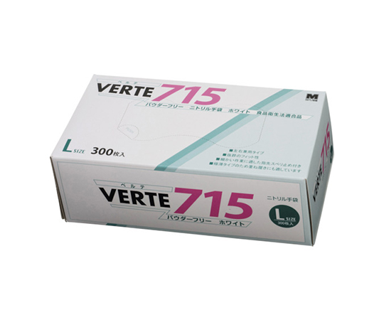 ニトリルディスポ手袋 ベルテ715 300枚入 L VERTE715L