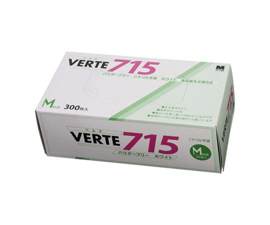 ニトリルディスポ手袋 ベルテ715 300枚入 M VERTE715M