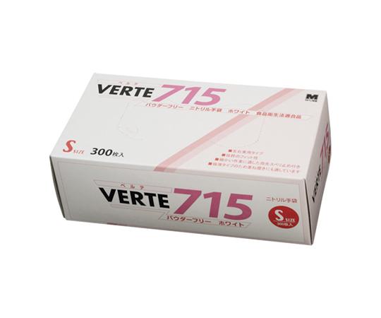 ニトリルディスポ手袋 ベルテ715 300枚入 S VERTE715S