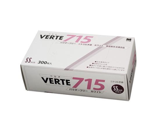 ニトリルディスポ手袋 ベルテ715 300枚入 SS VERTE715SS