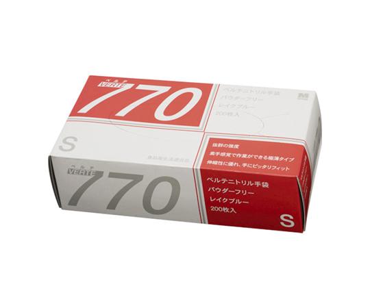 ニトリル使い捨て手袋 極薄 粉なし 青 S(200枚入) VERTE770S