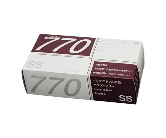 ニトリル使い捨て手袋 極薄 粉なし 青 SS(200枚入) VERTE770SS