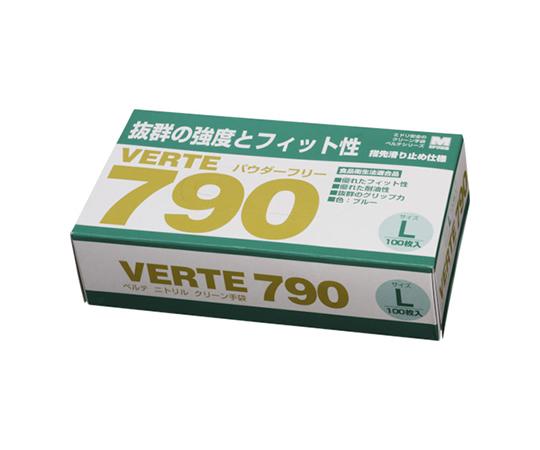 ニトリルディスポ手袋 ベルテ790 100枚入 L VERTE790L