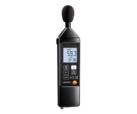 Digital Noise Meter EA706CD-1