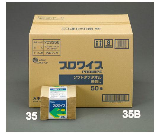 280x380mm 工業用ワイパー(50枚) EA929AE-35