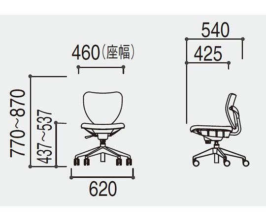 Work Chair EA956XA-5A
