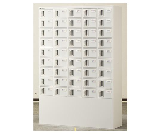 貴重品ロッカー 暗証番号錠タイプ ホワイト (5列9段) NKBA-0509