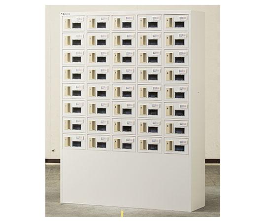 貴重品ロッカー シリンダー錠タイプ ホワイト (5列8段) 窓付 NKBS-0508W