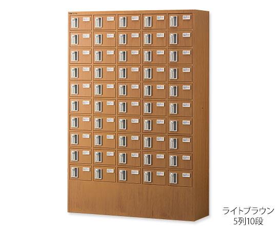 木目調貴重品ロッカー 暗証番号錠タイプ ライトブラウン (5列10段) NKMA-0510LB