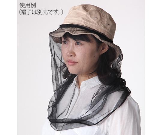 Insect Repellent Net 15ISJKMN-02